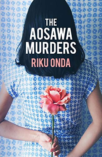 The Aosawa Murders (English Edition)