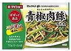 【大幅値下がり!】ダイショー ぱぱっと逸品 青椒肉絲のたれ 70g×20個が激安特価!