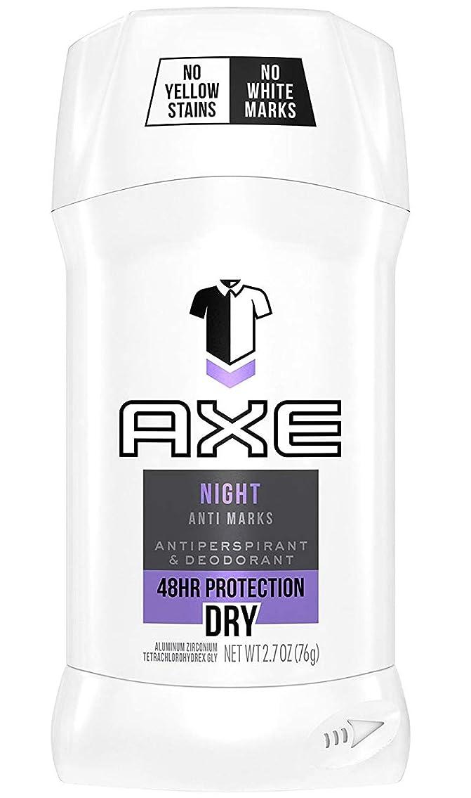 市場無傷情熱アックス AXE メンズ デオドラント ナイト 男性用 固形 制汗剤 48HR プロテクション ドライ 76g