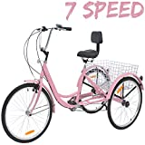 VANELL Adult Tricycle 7 Speed Three Wheel Trike Bike Cruiser Adult Trikes Low Step-Through W/Large Size Basket for Women Men Shopping Exercise Recreation (Cotton Candy, 24in Dia.Wheels)