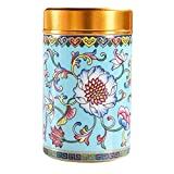 YARNOW Tea Tin Canisters Metal Tea Jar Airtight Loose Tea Canisters Vintage Chinese Style Tinplate Tea Caddy Coffee Sugar Storage Jars Pots Container with Lids for Spice Condiment