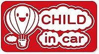 imoninn CHILD in car ステッカー 【マグネットタイプ】 No.32 気球 (赤色)