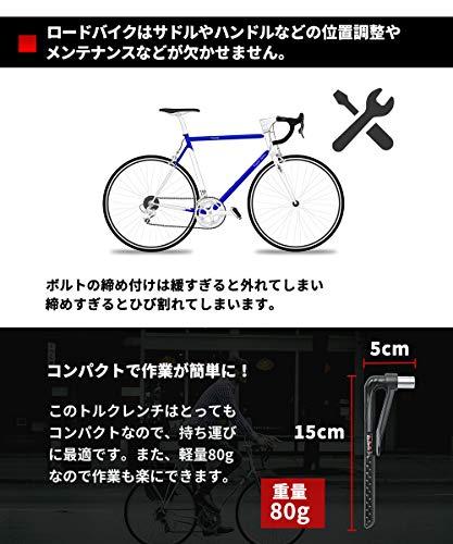 Samuriding(サムライ・ディング)『トルクレンチ自転車ロードバイククロスバイク』