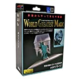 ワールド グレイテスト マジック 4-Dサプライズ