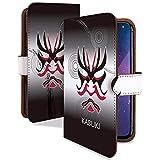 iPhone 12 ケース 手帳型 携帯ケース 歌舞伎 グラデーション 和風 日本風 黒 おしゃれ アイフォン アイフォーン アイホン スマホケース iPhone12 和柄 カメラレンズ全面保護 カード収納付き 全機種対応 t0837-01256