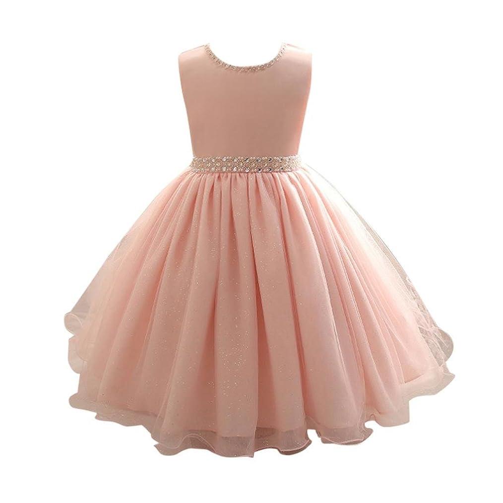 マトン天気ブラインドMhomzawa 子供ドレス 女の子 発表会 子どもドレス 結婚式 お呼ばれ キッズ プリンセス こどもフラワーガール 花柄 子ども服