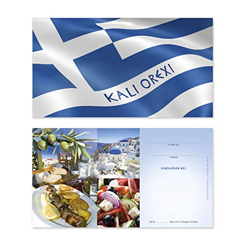100 Stk. Hochwertige Gutscheinkarten Geschenkgutscheine. Motiv für Griechische Restaurants. Vorderseite hochglänzend. G1240
