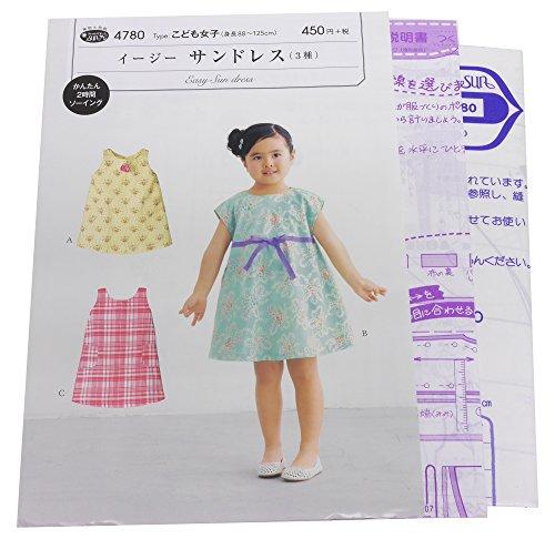 サンプランニング プランニング SunPlanning 型紙 パターン フィットパターンサン イージー サンドレス 3種 こども女子 4780
