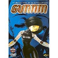 Gunnm [Francia] [DVD]