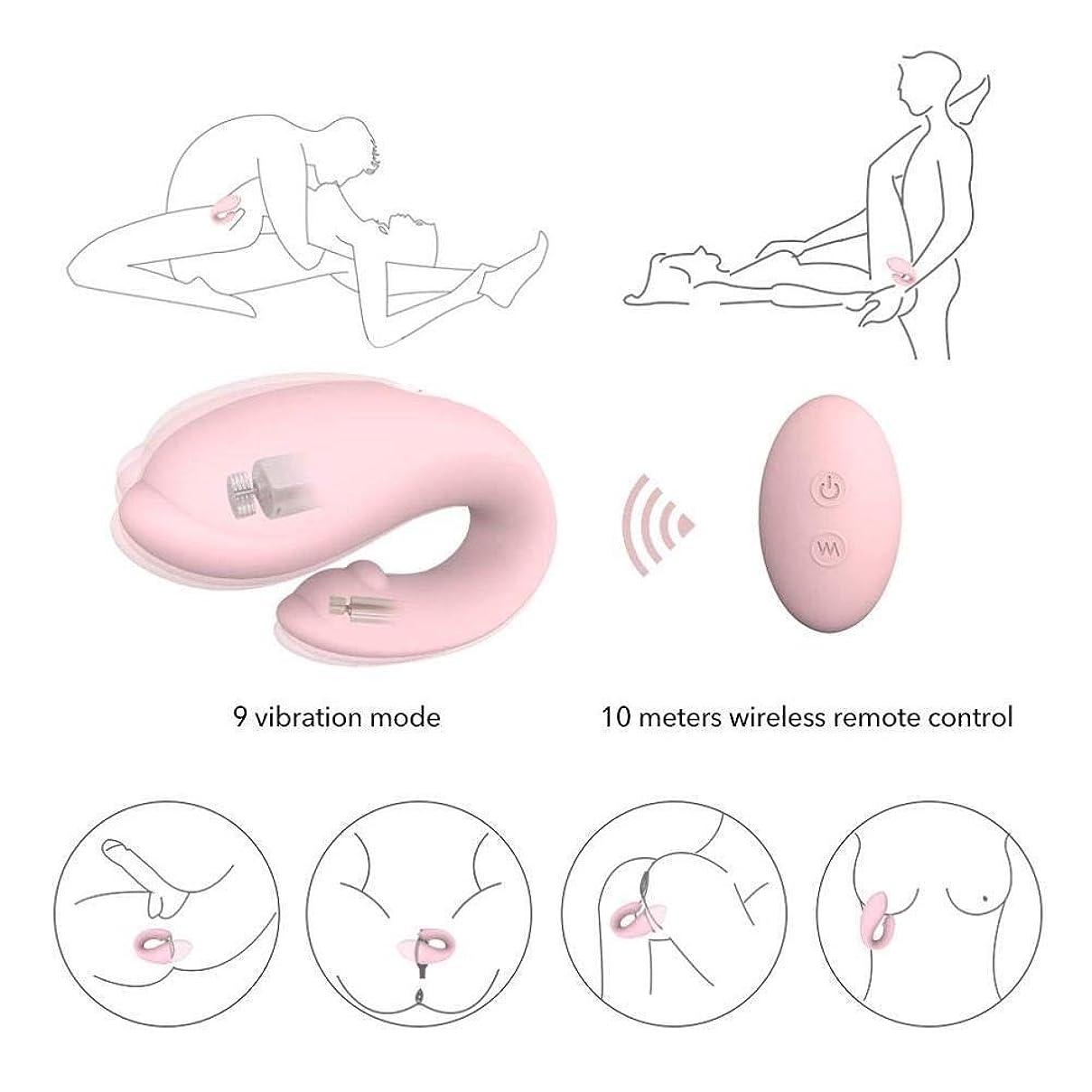 実質的に量パッチZeezm素敵なかわいい U字型9スピードバイブレーター女性用USB充電式G-Spotated模擬車椅子Adlutハッピートイカップル商品T-Shir 軽くて便利