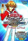 遊・戯・王 デュエルモンスターズ WORLD CHAMPIONSHIP 2007 NDS版 Road to Final KONAMI公式攻略本 (Vジャンプブックス)