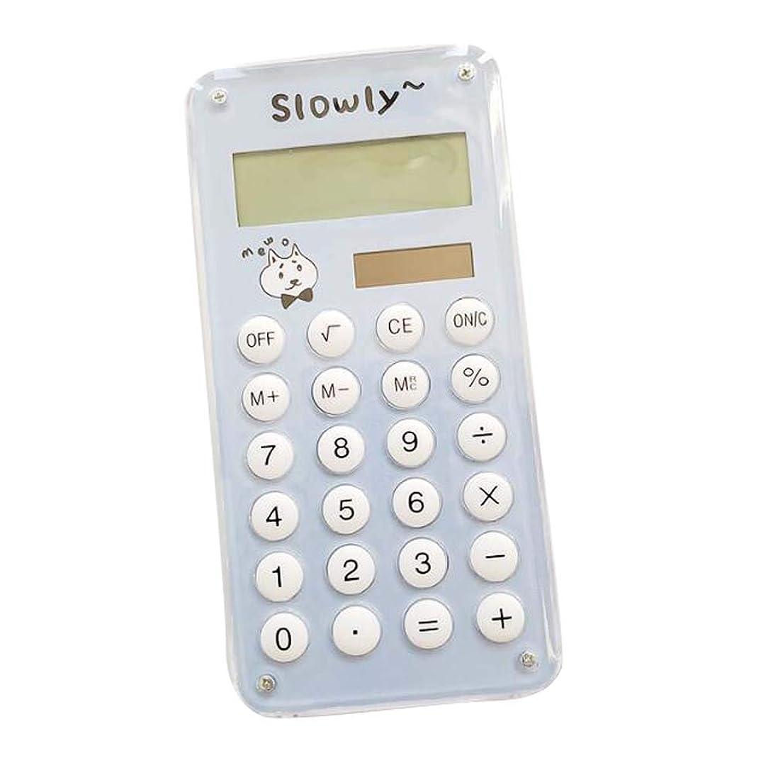 暗殺者こどもセンターシットコムMiniクリエイティブ電卓ソーラー電源カード桁クレジット桁表示スリム、ブルー