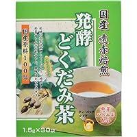 発酵どくだみ茶 1.5gX30袋