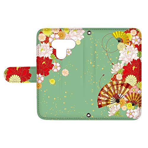 スマQ LG K50 802LG 国内生産 ミラー スマホケース 手帳型 LG エルジー エルジー ケーフィフティー 【D.グリーン】 和風 扇子 花柄 お花 ami_vc-533_sp