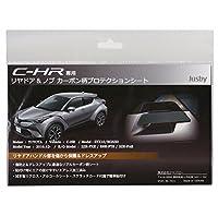 C-HR専用 リヤドアノブ カーボン柄プロテクションシート 傷防止&ドレスアップに最適(ZYX10/NGX50) TOYOTA トヨタ
