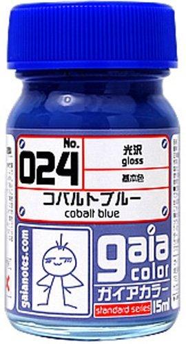ガイアカラー024・コバルトブルー