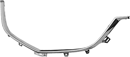 HEADLIGHTSDEPOT Front Lower Grille Molding Chrome Compatible with Mazda CX-5 2013-2016