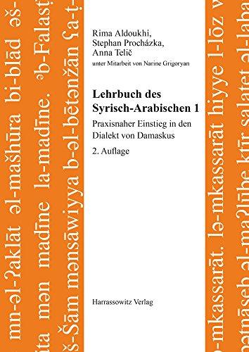 Lehrbuch des Syrisch-Arabischen 1: Praxisnaher Einstieg in den Dialekt von Damaskus (Semitica Viva: Series Didactica, Band 1)