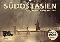 SUeDOSTASIEN Im Reich des Buddha (Wandkalender 2022 DIN A3 quer): Im Reich der guten Geister (Monatskalender, 14 Seiten )