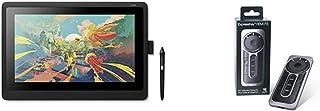 【Amazon.co.jp限定】 ワコム 液タブ 液晶ペンタブレット Wacom Cintiq 16 FHD ブラック アマゾンオリジナルデータ DTK1660K1D +ワイヤレスキーリモート Express Key Remote