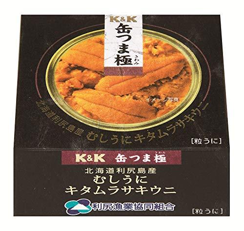 KK 缶つま極北海道利尻島むしうにキタムラサキ 100g