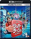 シュガー・ラッシュ:オンライン 4K UHD MovieNEX[Ultra HD Blu-ray]