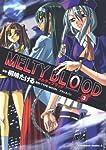 MELTY BLOOD (3) (角川コミックス・エース 155-3)