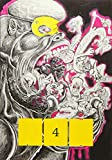 Now #4: The New Comics Anthology (Vol. 4) (NOW)