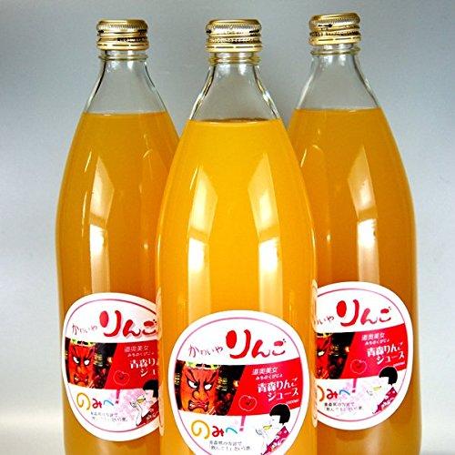 かわいやりんご〈のみへ!〉青森りんごジュース 1000ml 6本(箱入)ギフトに最適な贅沢ジュースです!