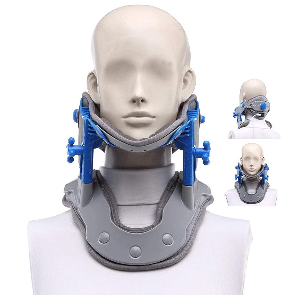 まつげ技術者置くためにパック頸椎牽引装置、ネックストレッチャー修正修理理学療法脊椎マッサージ、ホームトラクション用脊椎整列 - 首&肩の痛み緩和