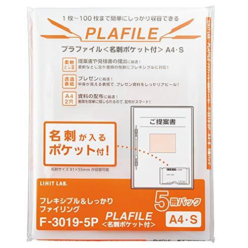 リヒトラブ プラファイル A4 2穴 名刺ポケット付 乳白 F3019-5P-1