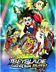 """Beyblade Coloring Book: Drawing Art 8.5 x 11"""" pages, one side Beyblade Coloring Book. Over 50 Great Illustration about Beyblade Coloring Book. A Perfect Gift For Kids And Adults"""