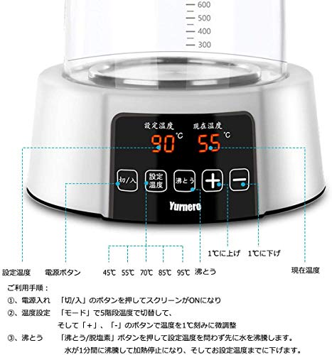 Yurnero 電気ケトル ガラス 電気ポット 温度設定 24h恒温 調乳ポット 脱塩素 1.2L 大容量 温度設定/保温機能付き 空焚き防止 倒れにくい構造 コーヒー/紅茶/調乳 適温 おしゃれ透明