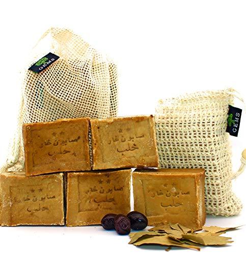 Original Aleppo Seife Set, 5 x ca. 130g, gemischtes Set, mit Sisal Soap Bag + Reisetasche, Olivenöl- und Lorbeeröl Seife, Vorratspaket, Naturkosmetik, Haarseifen, Duschseife