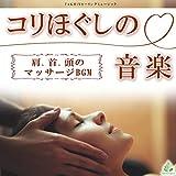Healing massager