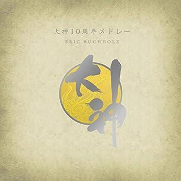 Ōkami 10th Anniversary Medley