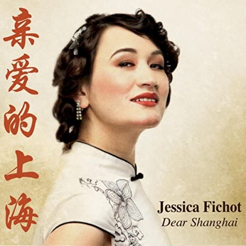 Jessica Fichot