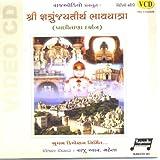 [JAIN] SHRI SHATRUNJAY TIRTH BHAVYATRA (PALITANA DARSHAN)
