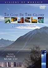 To God Be The Glory Audio