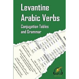 Levantine Arabic Verbs Conjugation Tables and Grammar:Cartoonhd