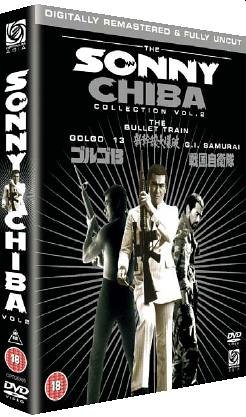 Sonny Chiba Collection Volume 2 [DVD]