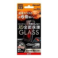レイ・アウト iPhone 11/ XR用 フルカバー液晶保護ガラスフィルム 防埃 3D 10H アルミノシリケート 光沢 ソフトフレーム(ブラック)ray-out RT-P21FSG/BCB