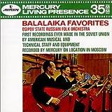 Balalaika Favorites by Gnutov/Ossipov Russian Folk Orch. (1990-09-12)