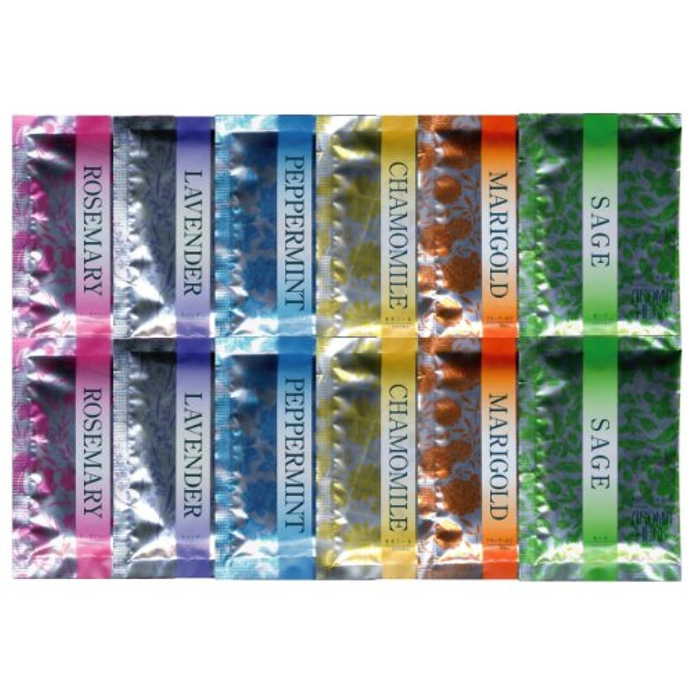 。環境に優しいグローブアロマハーブ 香りの物語 6種類×2 12包
