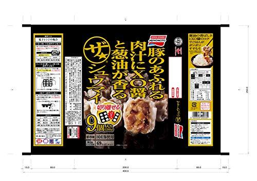 味の素ザ・シューマイ9個入り288gX10袋【冷凍食品】