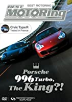 Best Motoring: Porsche 996 Turbo [DVD]