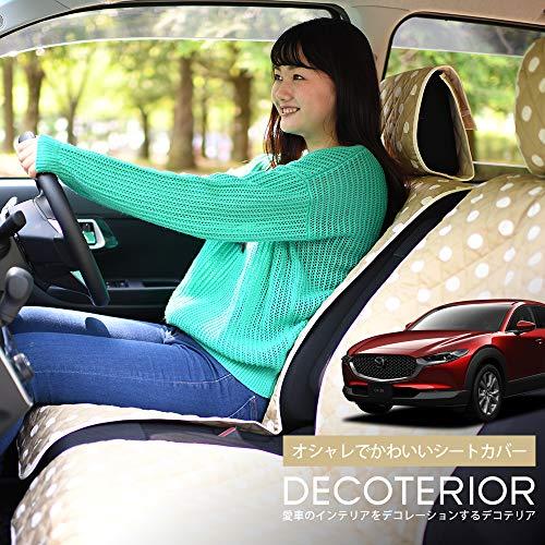 『01d-g008-cf』 シートカバー CX-30 ドレスアップ 内装 【新車に 愛車のシートを守る! CX-30 DMEP/DM8P/DMFP型 高級カーシートカバー 水玉 キャラメル 軽自動車 まるごと洗えるキルティング生地 インテリア カスタム 内