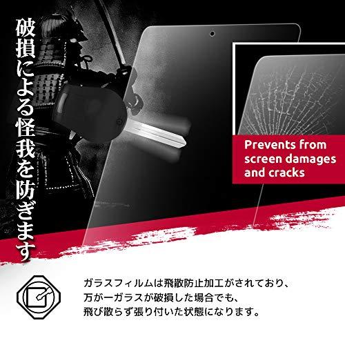 『吉川優品 Pad pro 10.5 / Air 2019 モデル 用 アンチグレアガラスフィルム ゲーム向け 液晶保護フィルム』の7枚目の画像