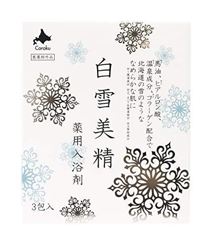 白雪美精 入浴剤 30g×3包