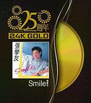 Smile (25 Anniversary)